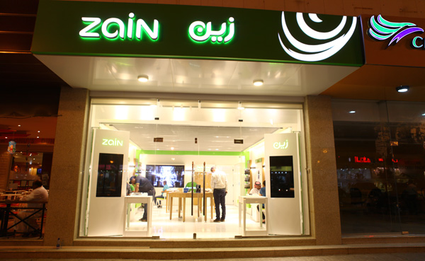 new-zain-concept-shop.jpg